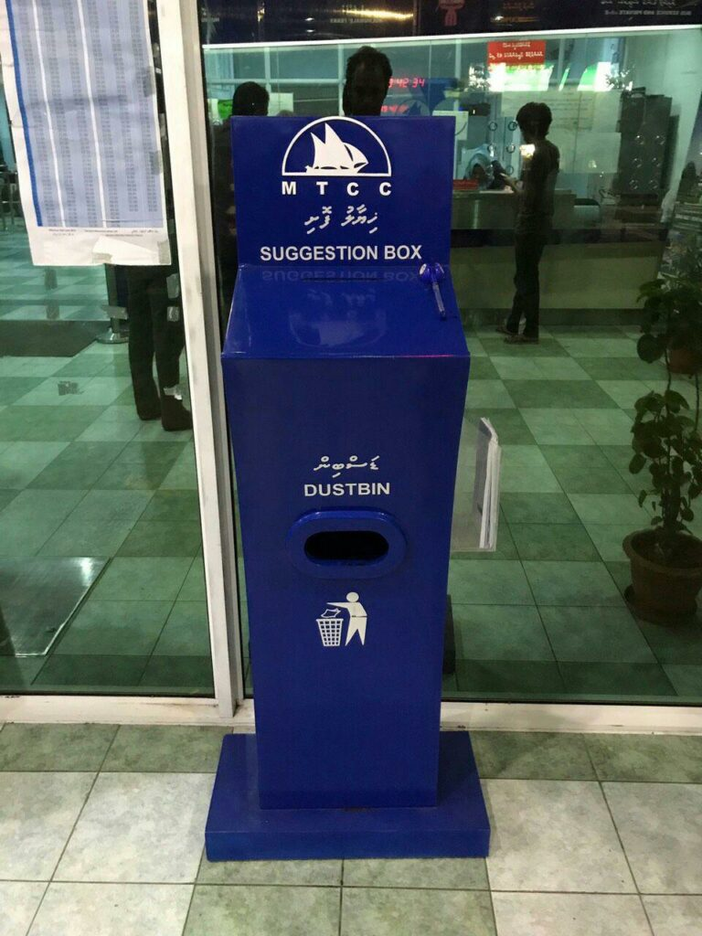 design-fail-suggestion-bin